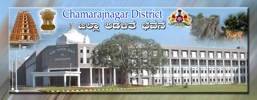 Chamarajanagar Photo